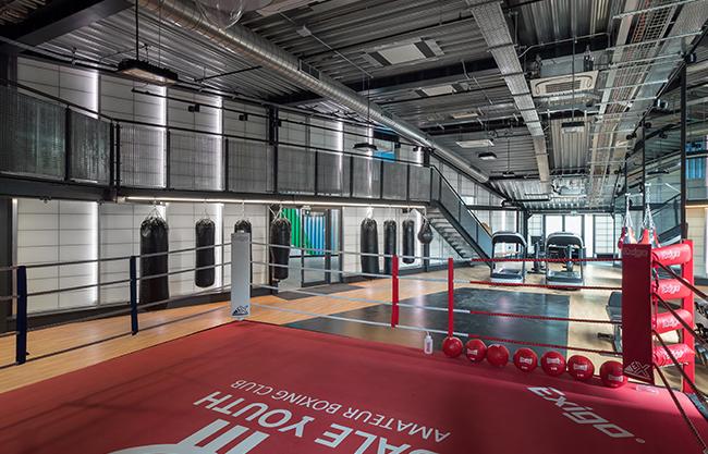 Inside Dale Amateur Boxing Club